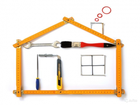 Home Improvements at Minimal Costs Picture